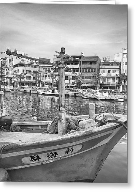 Fishing Boat B W Greeting Card