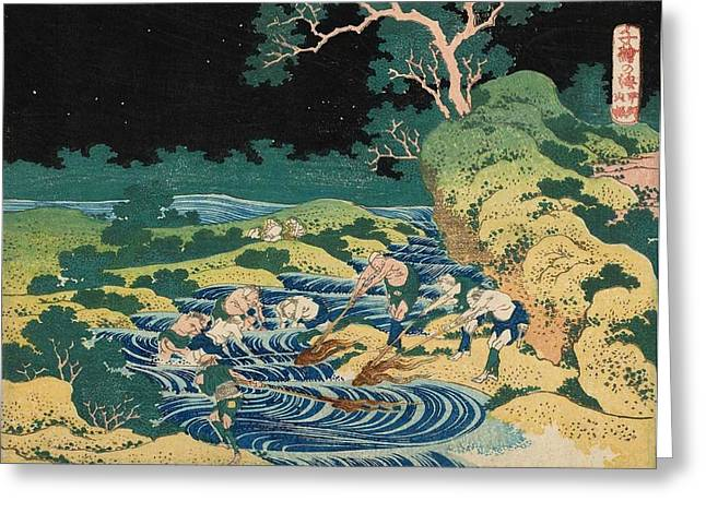 Fishing By Torchlight In Kai Province Greeting Card by Katsushika Hokusai