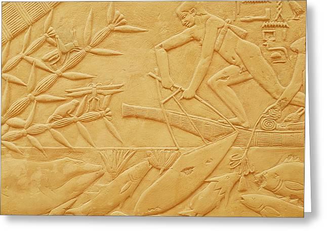 Fishing Scene, From The Mastaba Of Kagemni, Old Kingdom Limestone Greeting Card