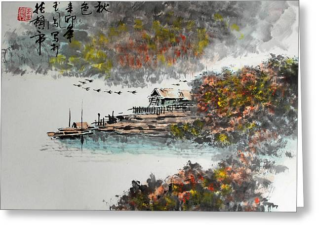 Fishing Village In Autumn Greeting Card