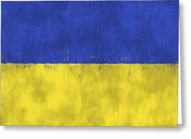Flag Of Ukraine Greeting Card by World Art Prints And Designs