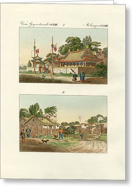 Flats Of The Chinese Greeting Card by Splendid Art Prints