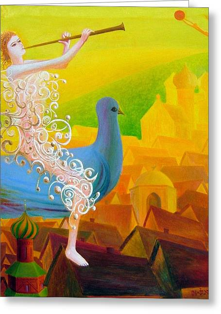 Flight Of The Soul Greeting Card