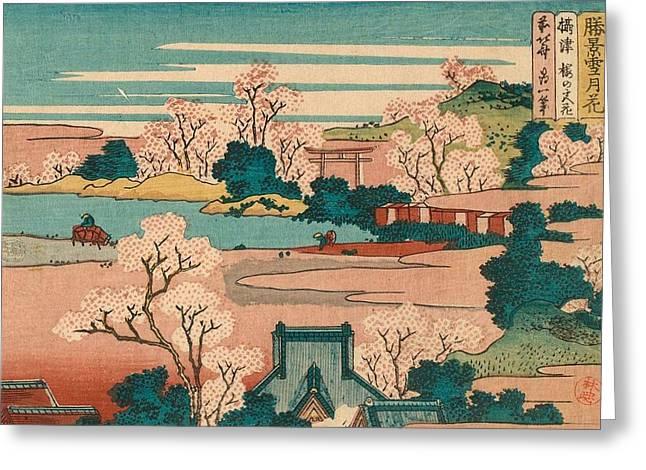 Flowers At The Cherry Blossom Shrine In Settsu Province Greeting Card by Katsushika Hokusai