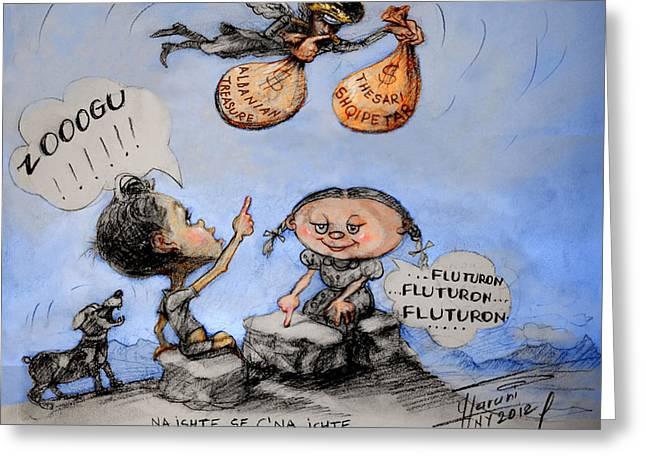 Fluturon...fluturon...fluturon..zogu Greeting Card by Ylli Haruni