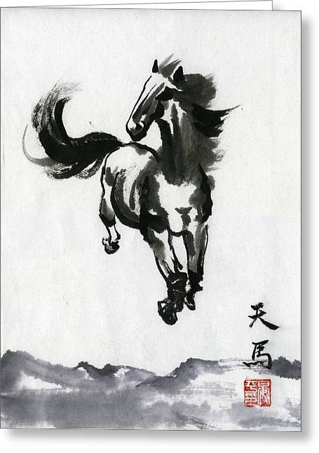 Greeting Card featuring the painting Flying Horse by Ping Yan