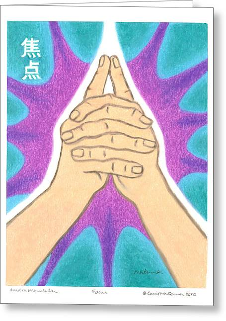 Focus - Mudra Mandala Greeting Card