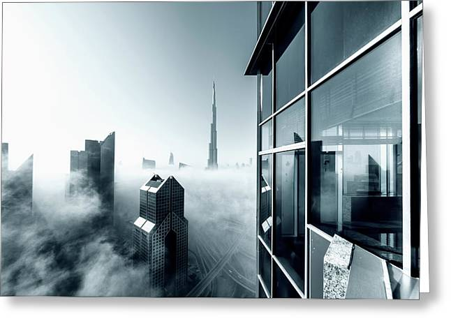 Foggy City Greeting Card