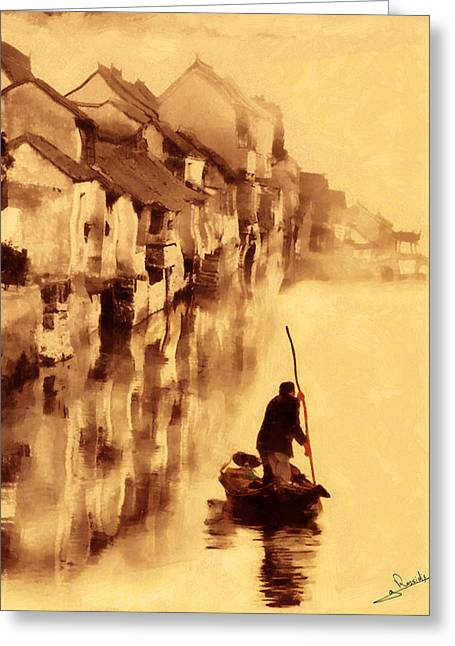 Foggy Reflections Greeting Card by George Rossidis