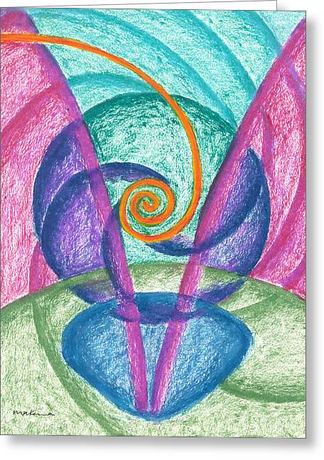 Fold Upon Fold Mandala Greeting Card