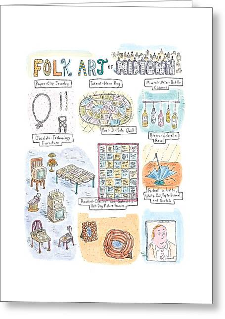 'folk Art Of Midtown' Greeting Card