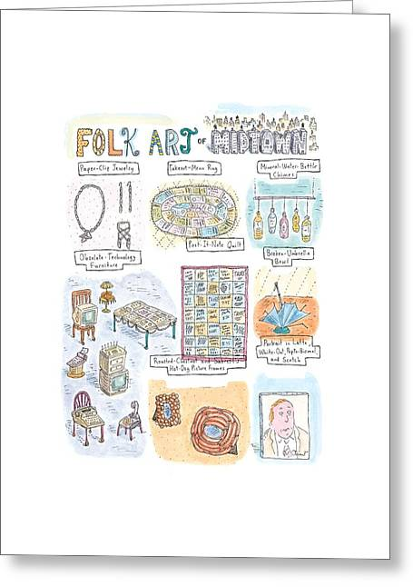 'folk Art Of Midtown' Greeting Card by Roz Chast