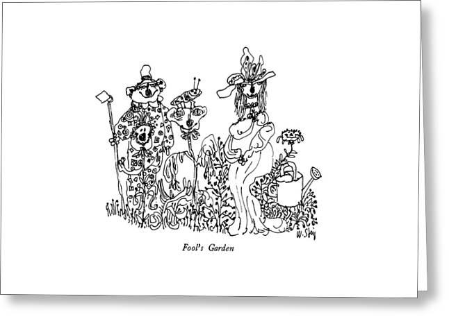 Fool's Garden Greeting Card by William Steig
