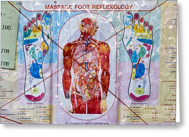 Foot Massage Greeting Card by Luciano Mortula