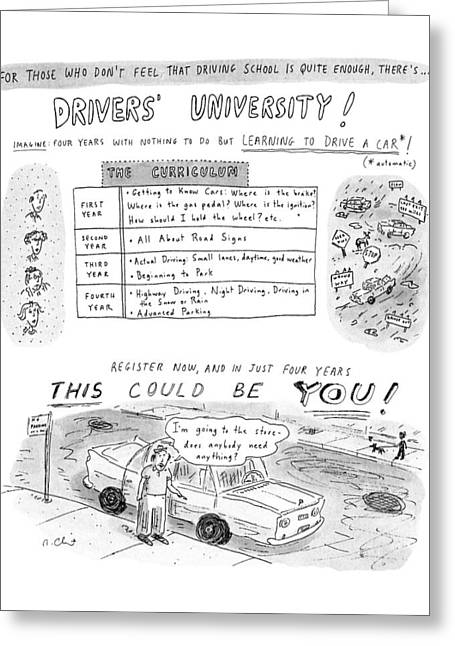 For Those Who Don't Feel That Driving School Greeting Card by Roz Chast