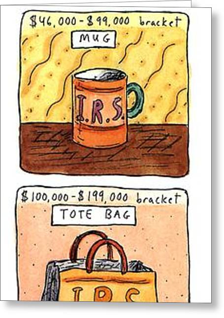 For Timely Filing Greeting Card by Roz Chast