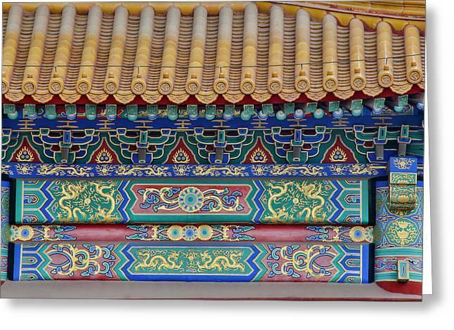 Forbidden City, Beijing Greeting Card by Darrell Gulin