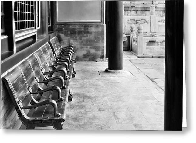 Forbidden City - Benches Greeting Card