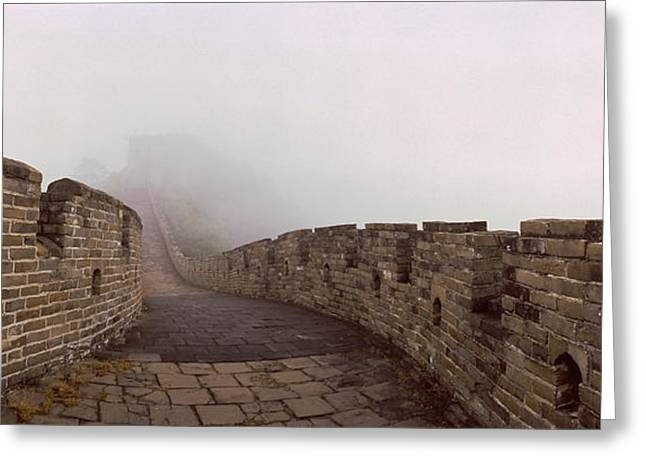 Fortified Wall In Fog, Great Wall Greeting Card
