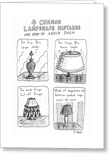 Four Common Lampshade Mistakes And How To Avoid Greeting Card