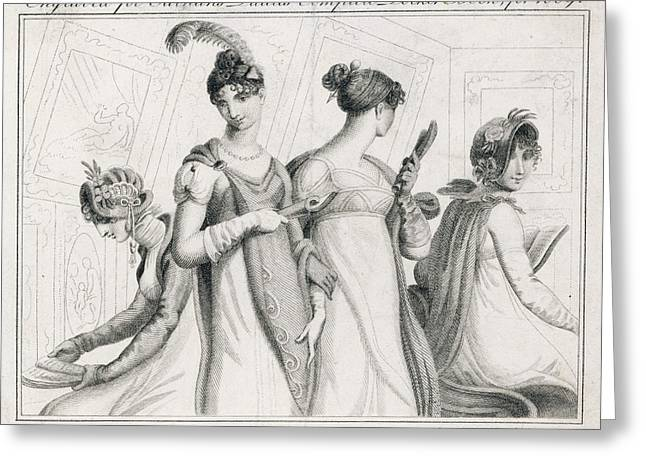 Four Ladies In A Gallery Wear Greeting Card