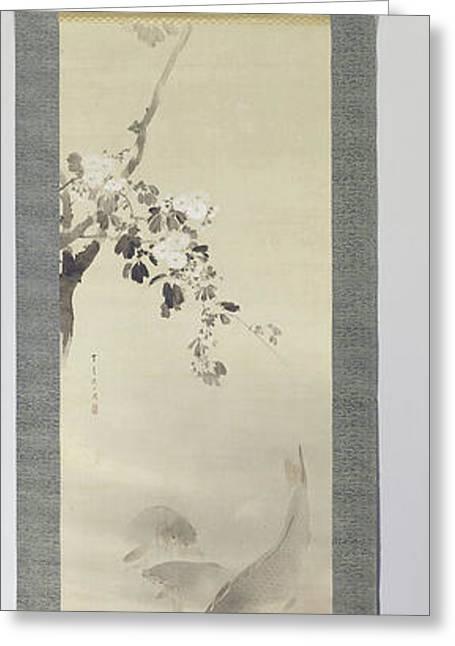 Four Seasons Spring, Watanabe Seitei Greeting Card