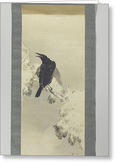 Four Seasons Winter, Watanabe Seitei Greeting Card