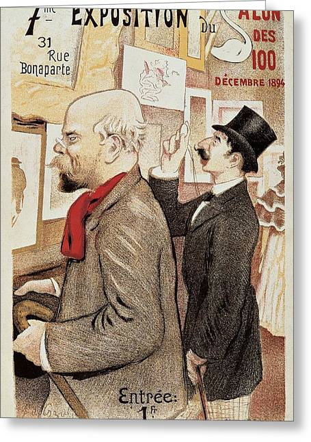 France Paris Poster Of Paul Verlaine And Jean Moreas Greeting Card