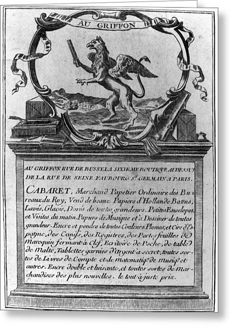 France Trade Card, 1780s Greeting Card