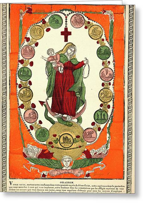 Franc¸ois Georgin French, 1801 - 1863. Notre Dame Du Saint Greeting Card
