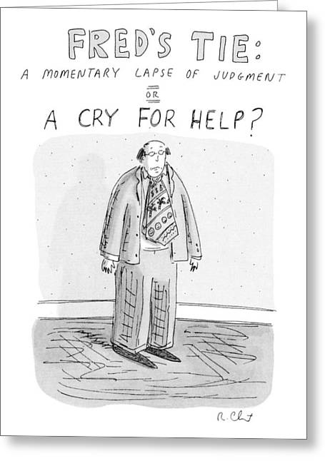 Fred's Tie: A Momentary Lapse Of Judgement Or Greeting Card by Roz Chast