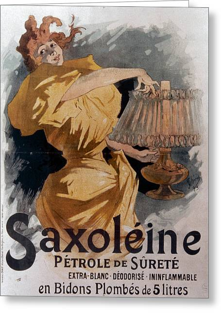 French Lamp Oil Ad, 1895 Greeting Card