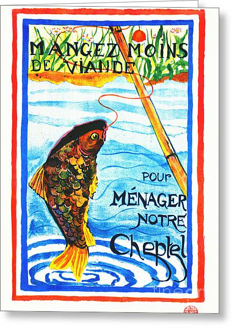 French War Poster 1918 Greeting Card