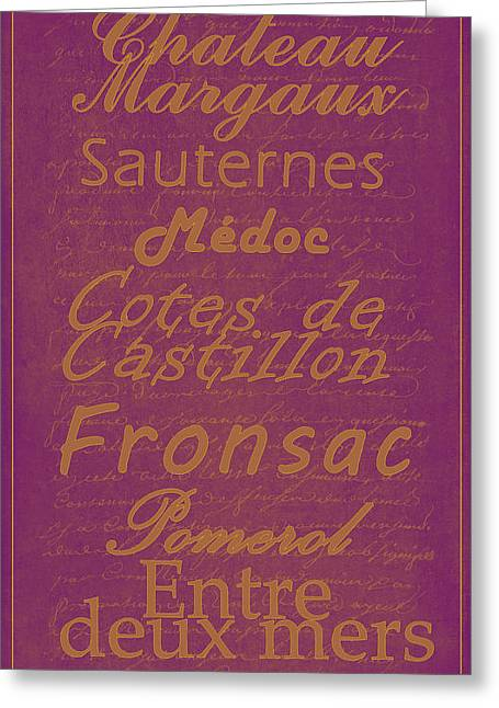 French Wines-3 - Champagne And Bordeaux Region Greeting Card
