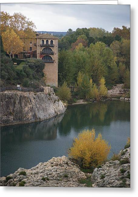 From Pont Du Gard Greeting Card