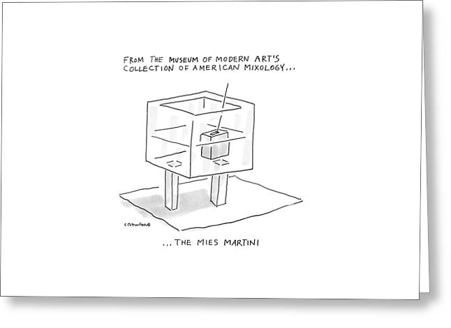 From The Museum Of Modern Art's Collection Greeting Card by Michael Crawford