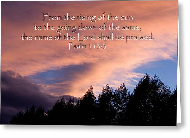From The Rising Of The Sun Greeting Card