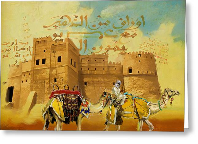 Fujairah Fort Greeting Card