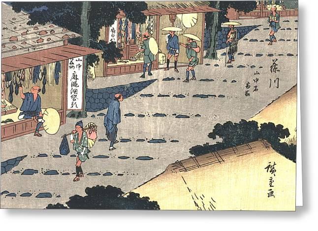 Fujikawa Station Tokaido Road 1838 Greeting Card by Padre Art