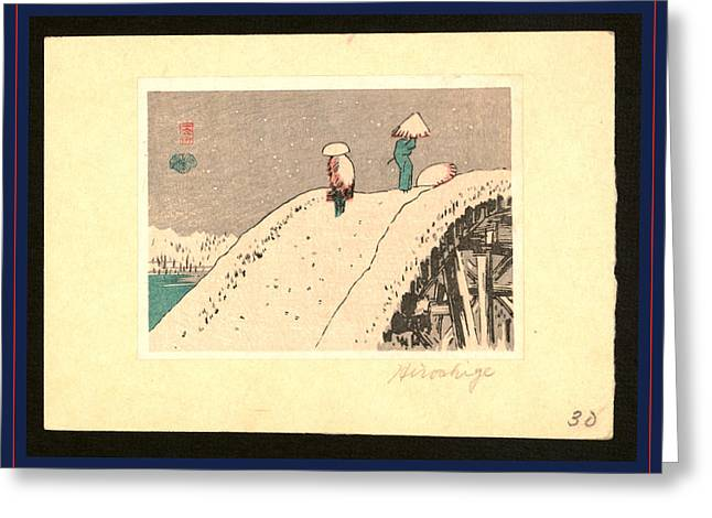 Fukeiga, Ando Between 1900 And 1940, From An Earlier Print Greeting Card by Utagawa Hiroshige Also And? Hiroshige (1797 ? 1858), Japanese