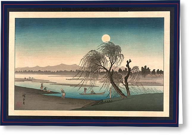 Fukeiga, Ando Between 1900 And 1940, From An Earlier Print Greeting Card by Utagawa Hiroshige Also And? Hiroshige (1797-1858), Japanese