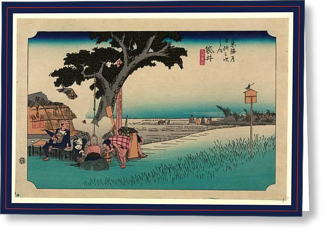 Fukuroi, Ando Between 1833 And 1836, Printed Later Greeting Card by Utagawa Hiroshige Also And? Hiroshige (1797-1858), Japanese