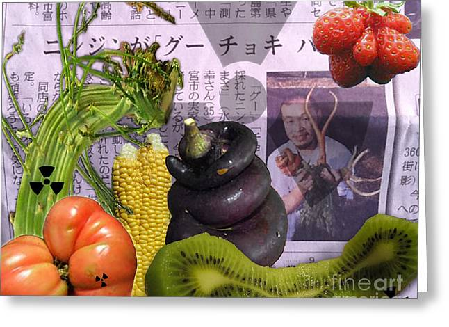 Fukushima Veggies Greeting Card