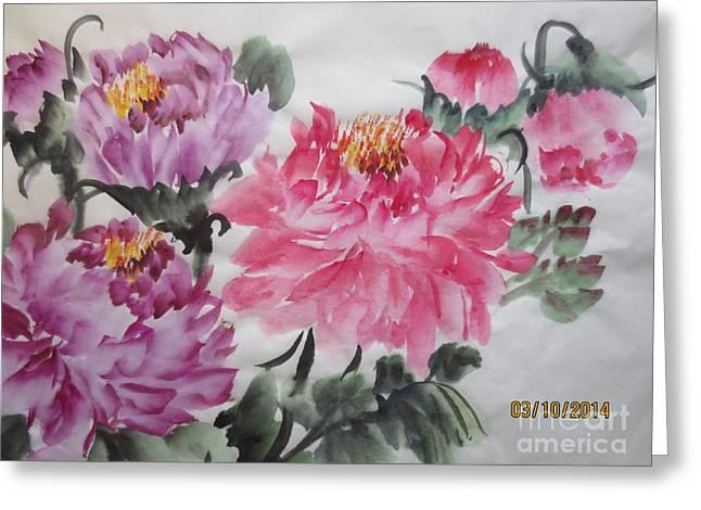 Fun030914-529 Greeting Card by Dongling Sun