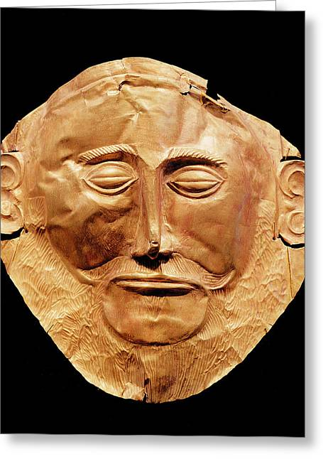 Funerary Mask From Mycenae, Formerly Thought To Be That Of Agamemnon Gold Greeting Card