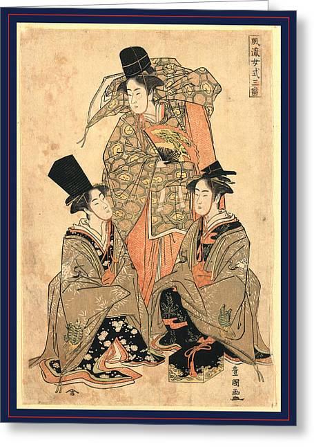 Furyu Onna Shikisanba, Utagawa 1788 Or 1789 Greeting Card by Toyokuni, Utagawa (1769-1825), Japanese