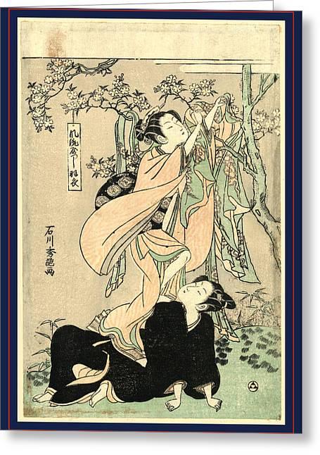 Furyu Yastushi Hagoromo Greeting Card