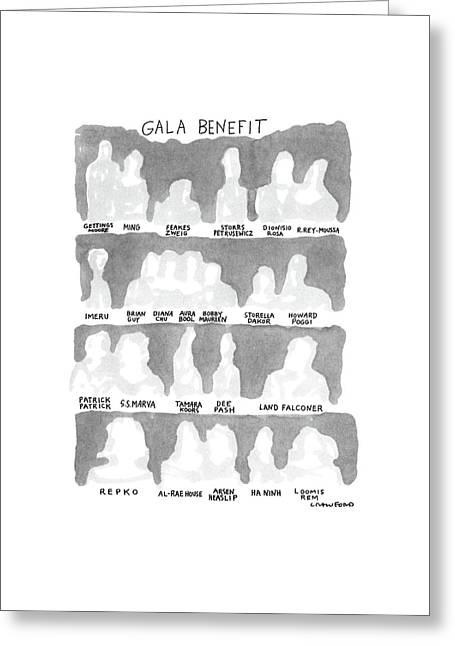 Gala Benefit Greeting Card by Michael Crawford
