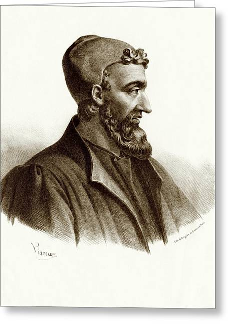 Galen Greeting Card by National Library Of Medicine