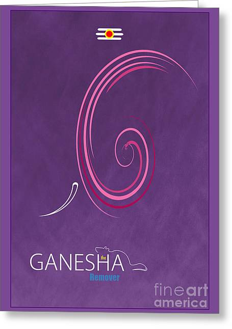 Ganesha The Remover Greeting Card by Tim Gainey